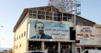 Hariri's party denounces attacks on Saudi Arabia and Iranian intervention in region